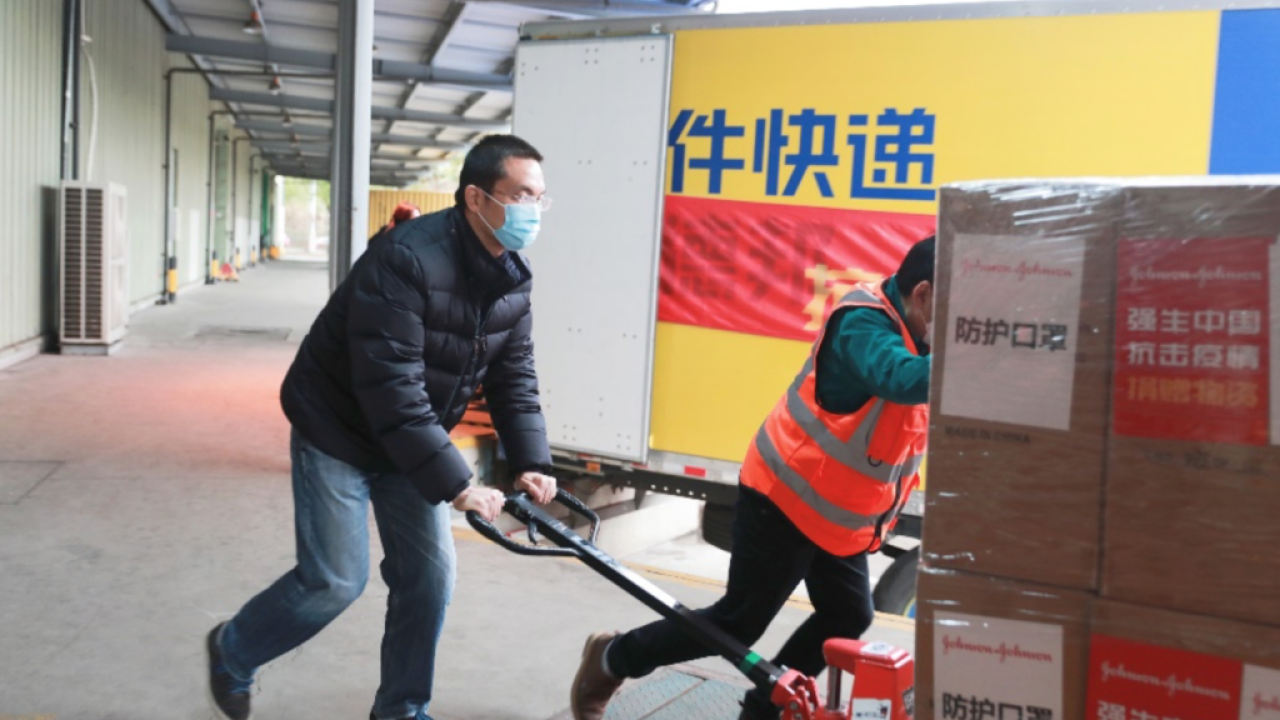 Mask Donation Wuhan.png